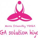 ヨガをもっと身近に。【YOGA solution hiyo.co】始動!!!!