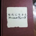 呼吸法だけで、汗をかくとのお言葉がノートに相継いでおります.+:。 ヾ(◎´∀`◎)ノ 。:+.