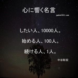 【レッスン追加】大好評のちゅら足2!