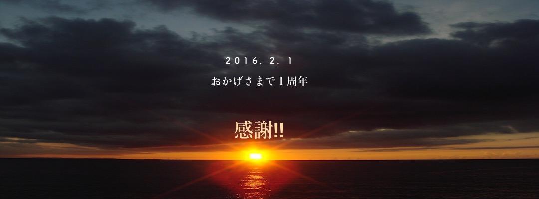 【祝‼︎1周年】このブログの見たで〇〇無料プレゼント!節分は2月3日じゃないんだってさSP