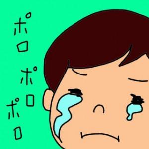 人はなぜ悲しくても、嬉しくても涙が溢れてくるのでしょうか??それは、自分のためでした♡♡♡