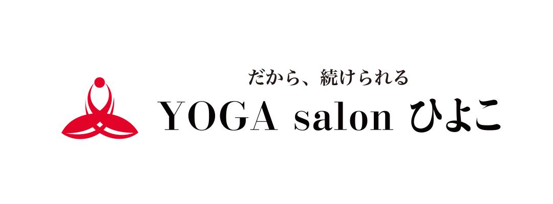 YOGA salon ひよこ 坂戸店の画像